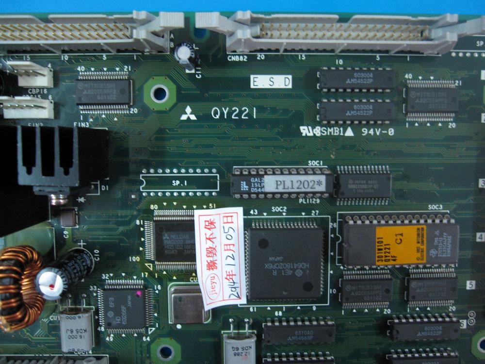 Mitsubishi PCB     QY221