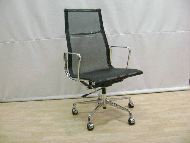 Retro designed Aluminum Office Chairs