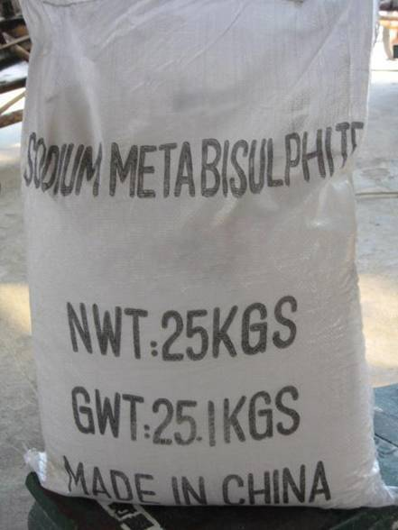 SODIUM METABISULFITE,SODIUM SULPHITE