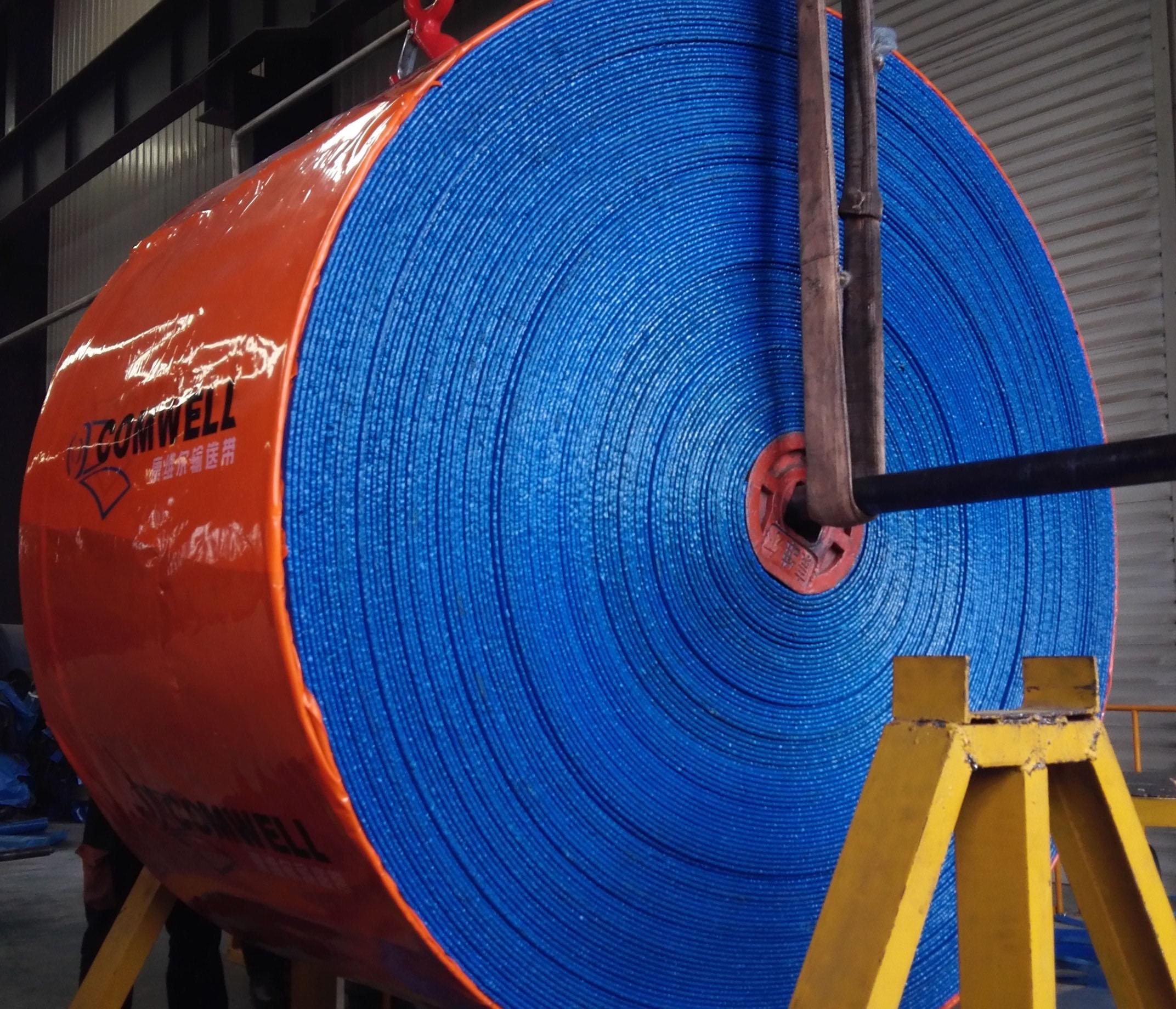 PVC WHOLE FLAME-RETARDENT CONVEYOR BELT