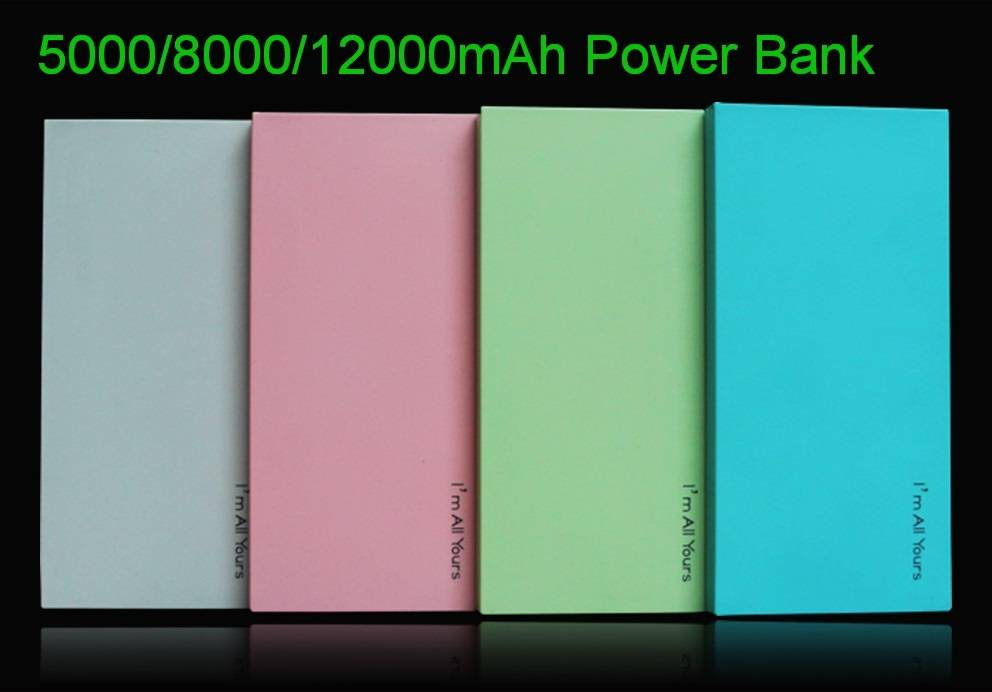 high capacity portable li polymer 8000/12000mAh colorful Power Bank external Power for smart phone t