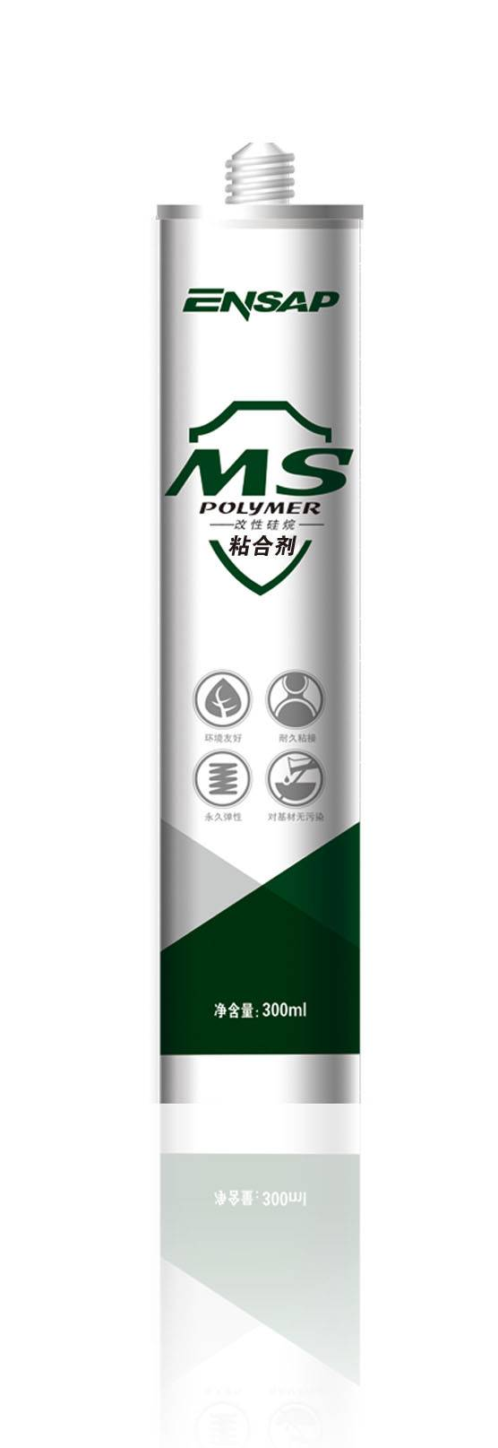 ENSAP MS polymer adhesive MS Floor Adhesive MS sealant for construction MS2008
