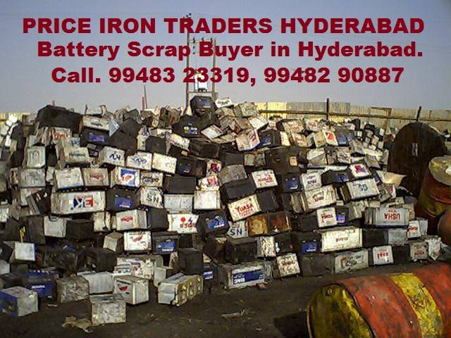 BATTERY SCRAP BUYER IN HYDERABAD & SECUNDERABAD