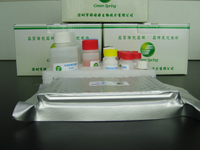 Swine Foot and Mouth Disease Distinguishing Test kit