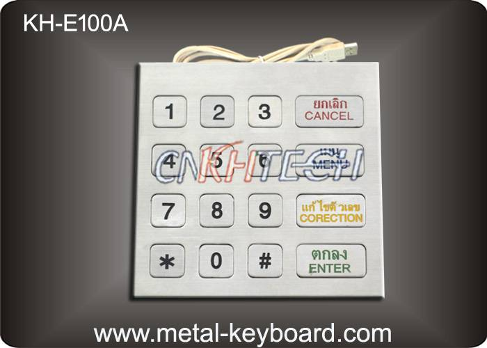KH-E100-16 Rugged Stainless Steel Industrial Numeric Keypad with 16 Keys for Check - in Kiosk