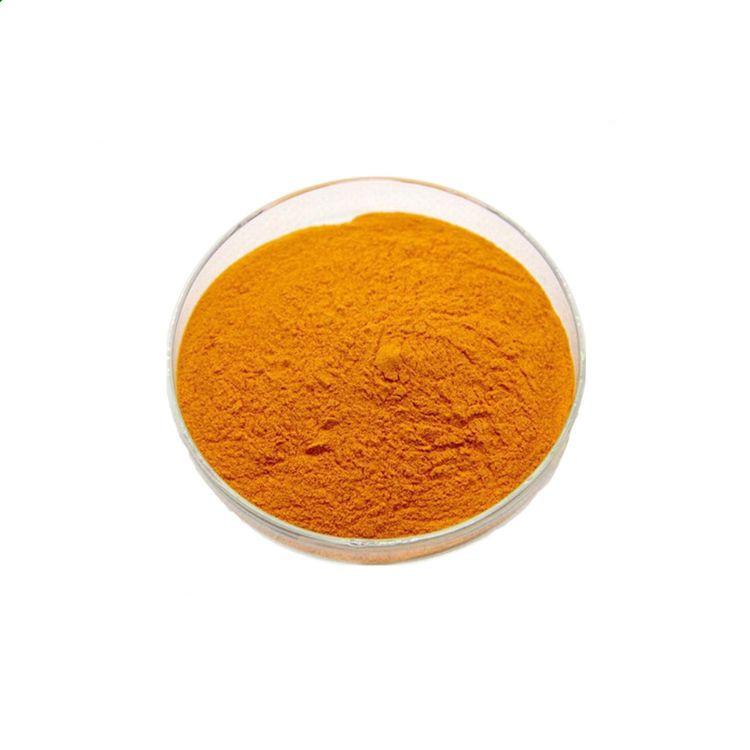 Halal Fermentation Coenzyme Q10 In Cosmetics