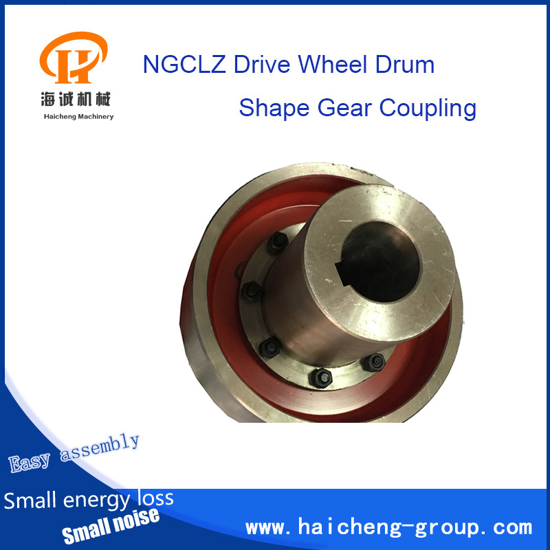 NGCLZ Drive Wheel Drum Shape Gear Coupling