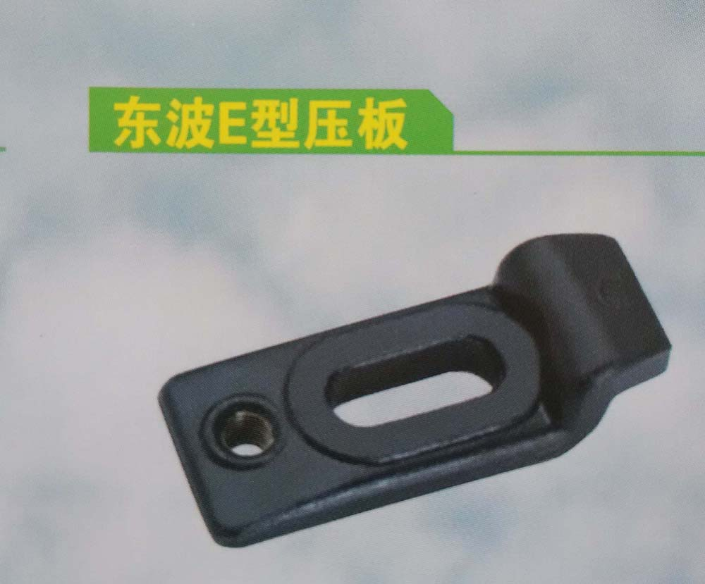 DongPo E-clamps for injection molding cnc machine mould clamps