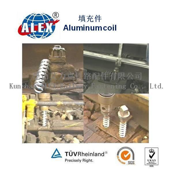 aluminum spyral