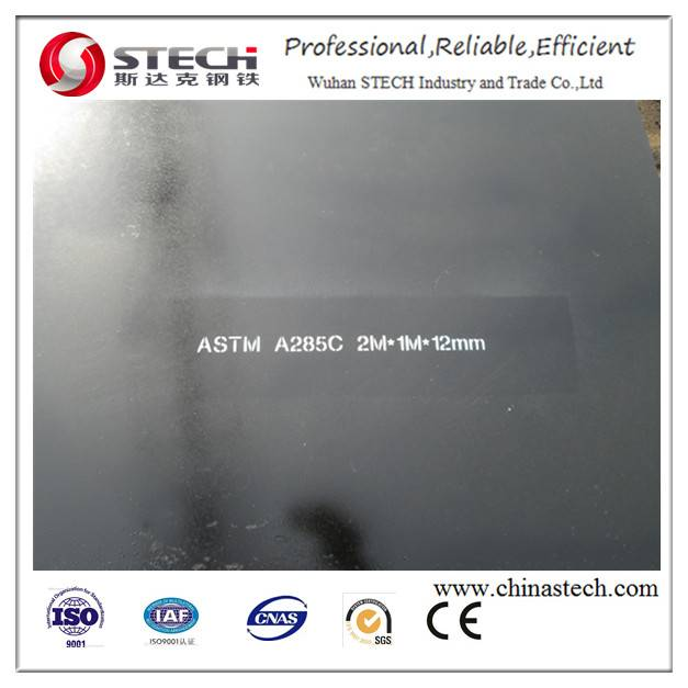 ASTM A285 Gr.C Steel Plate for the Oil&Gas Industry