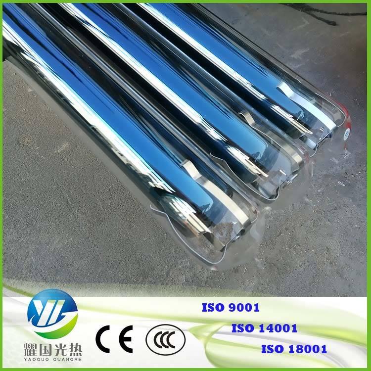 47*1800mm triple targets solar vacuum tubes