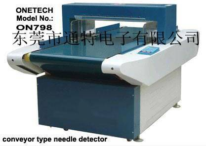 ONETECHON798 Tunnel needle detector, conveyor type metal detector