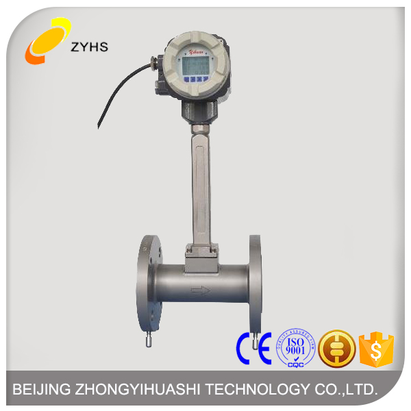 High accuracy electric magnetic flowmeter