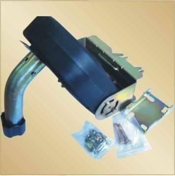 Global Intersat DiSEqC 1.2 Motor