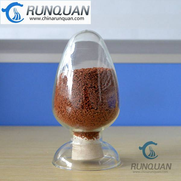 Polymeric aluminum ferric chloride hot water treatment agent