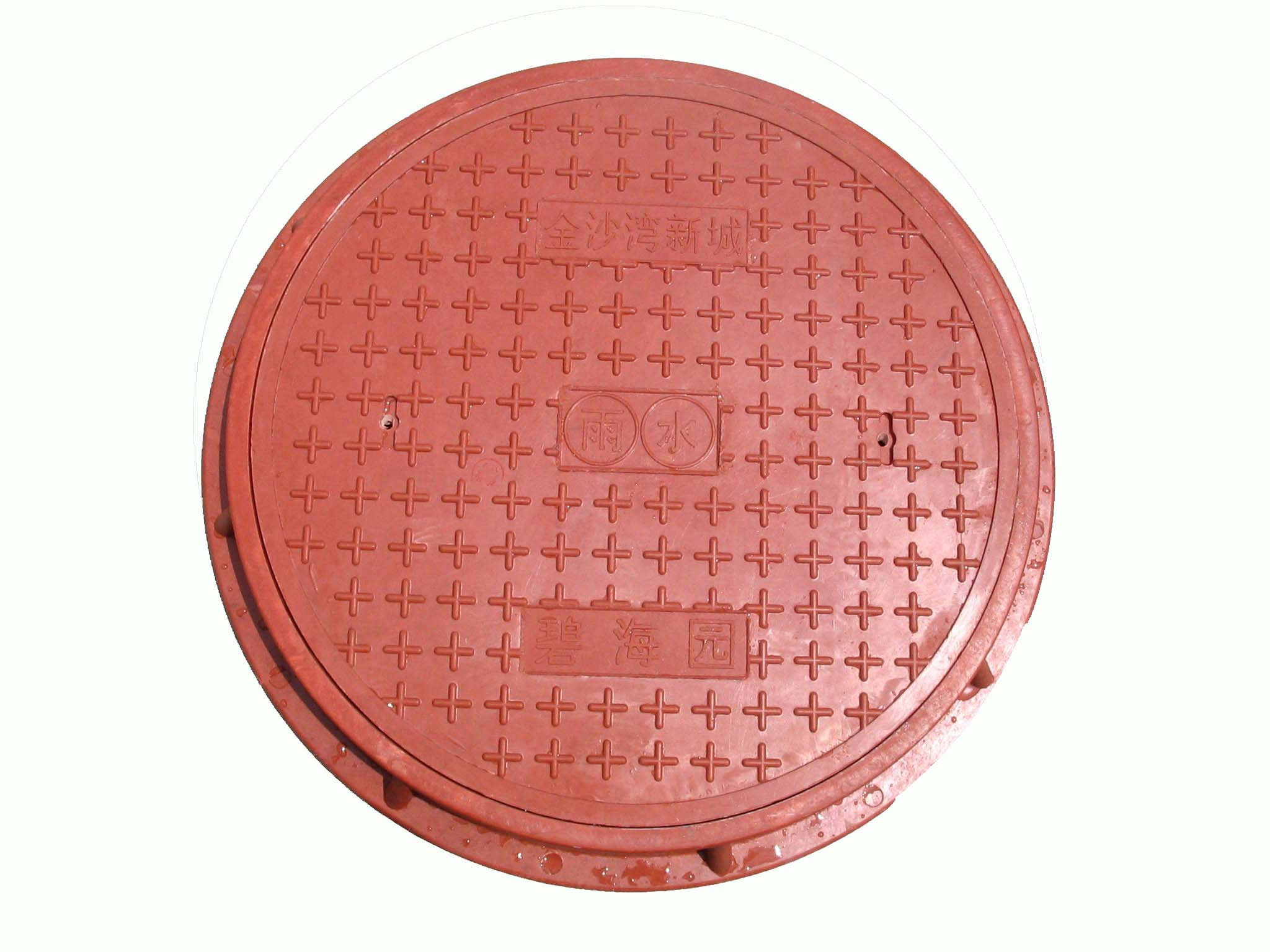 High quality 700-70 mm anti-theft SMC round manhole cover with CE