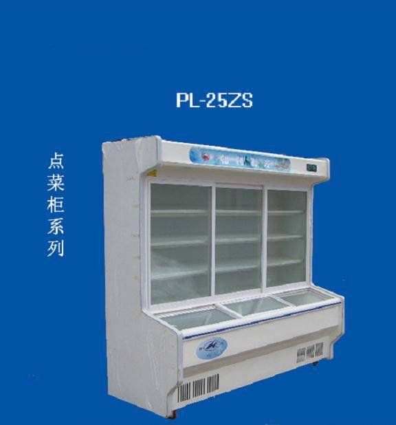 Dish Order Cabinet PL-12ZS
