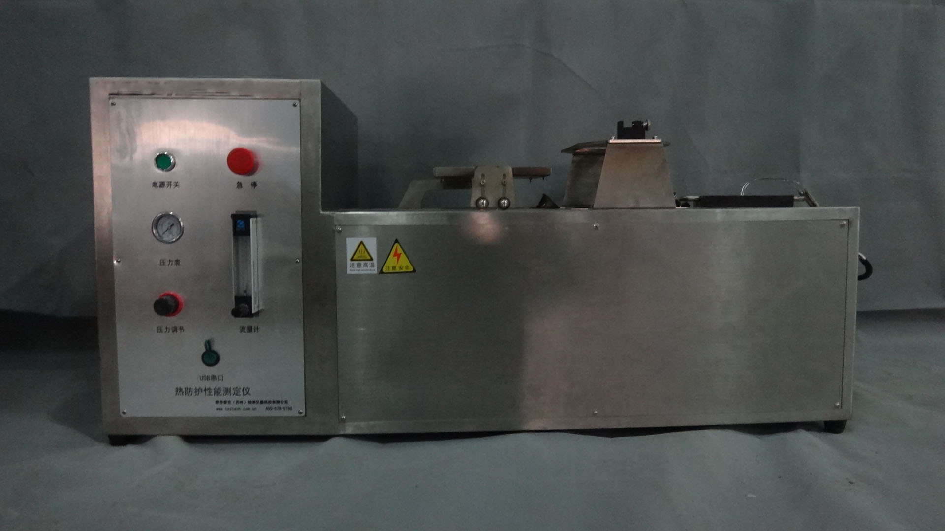 Heat protection performance testing instrument TPP ISO6942 EN 366