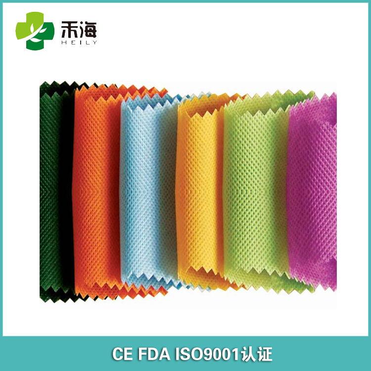 China PP spunbonded non woven fabric manufacturer