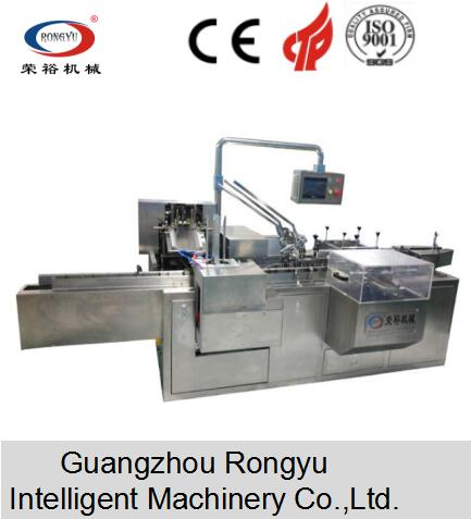 Automatic box packaging machine for coffee bag