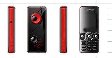 sell low price newmobile phone