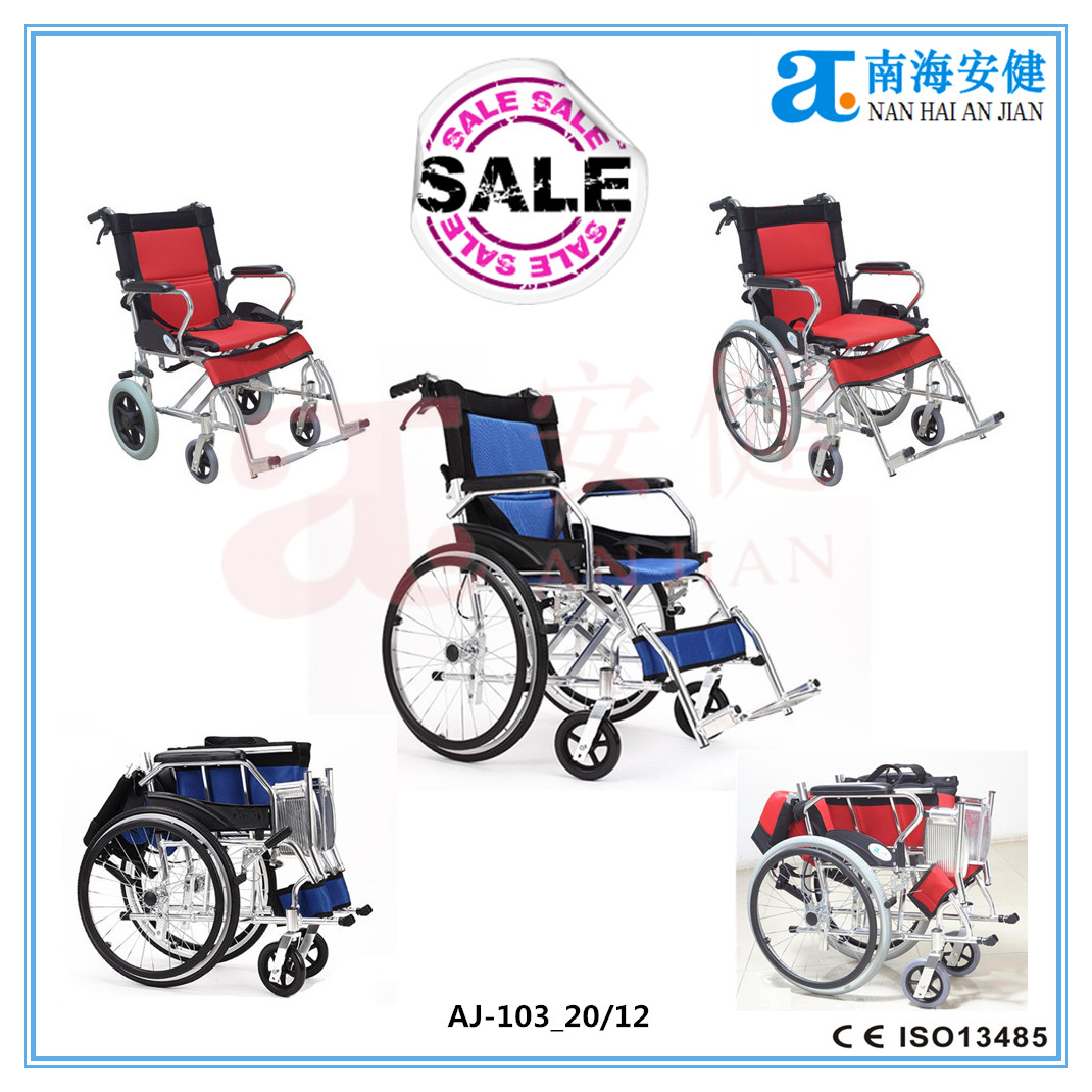 AJ-103 self-propelled ultra light transport wheelchair