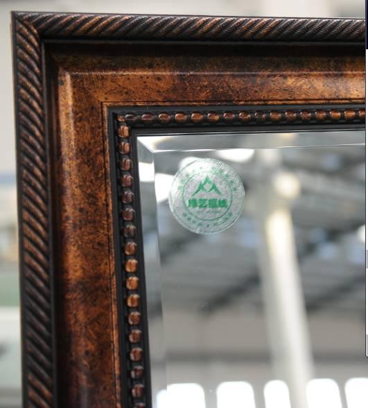 PS mirror Frames