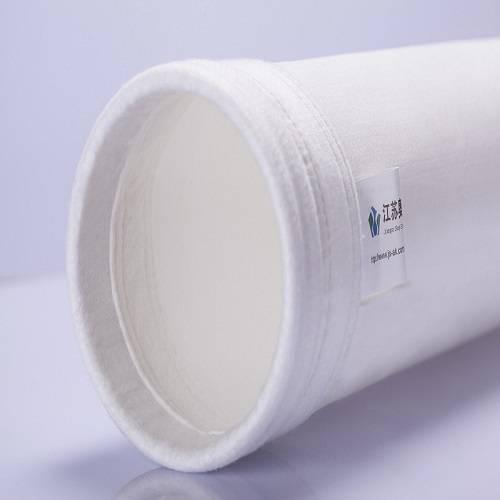 JiangSu AoKai polypropylene membrane filter bag