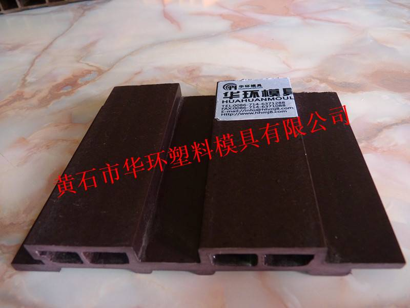 The 200 the Great Wall plate wood plastic foaming mould