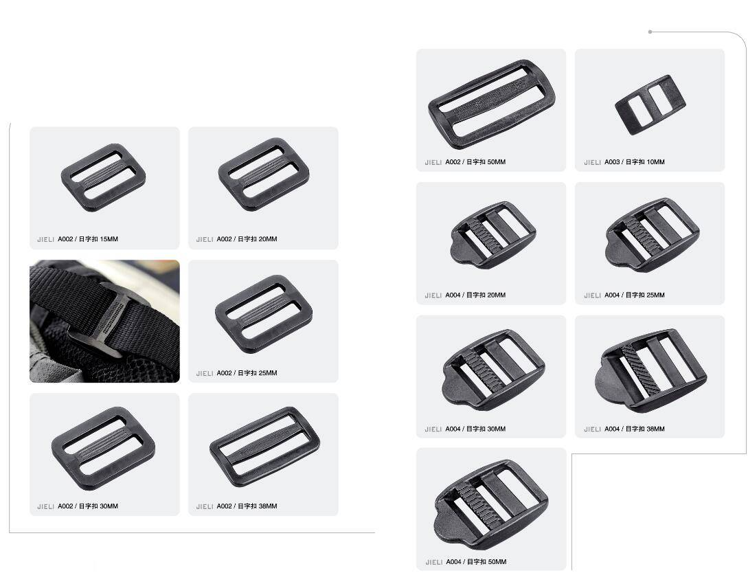 PL/JA-Slider Buckle--A005 (tent/bag accessories/Plastic Buckle)