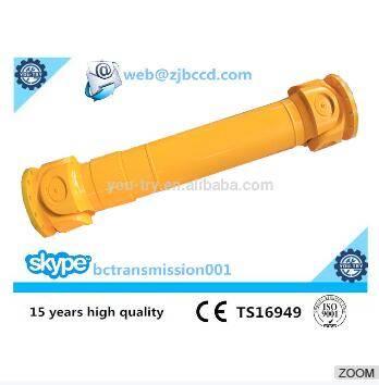 SWP 550D cardan shaft