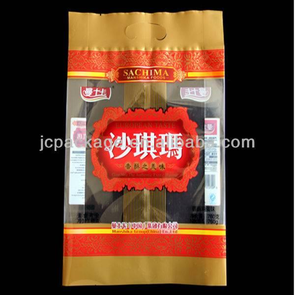 Factory OEM!BOPP CPP packaging  for snack food