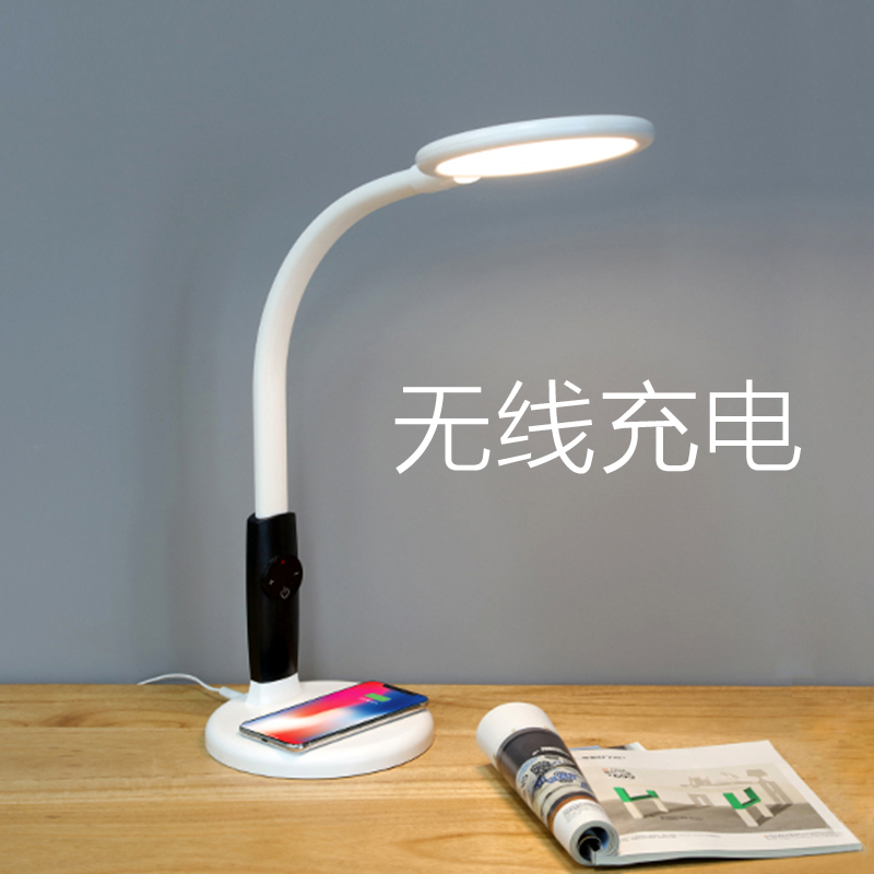 Desk Lamp LED Table Lamp With Wireless Charging