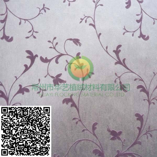Huayi Flocked wallpaper Classic Style HYCS300501