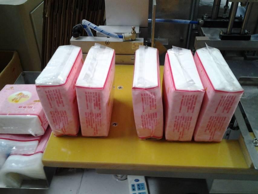 XY-GU-27 Hand towel paper packing machine
