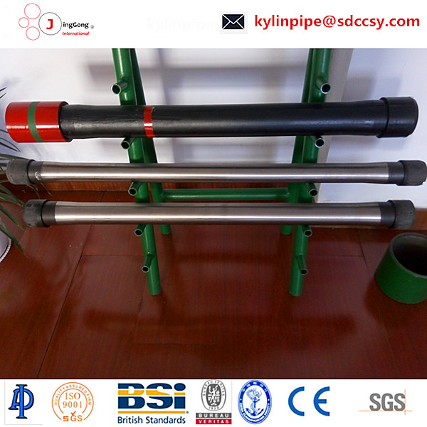 casing joint