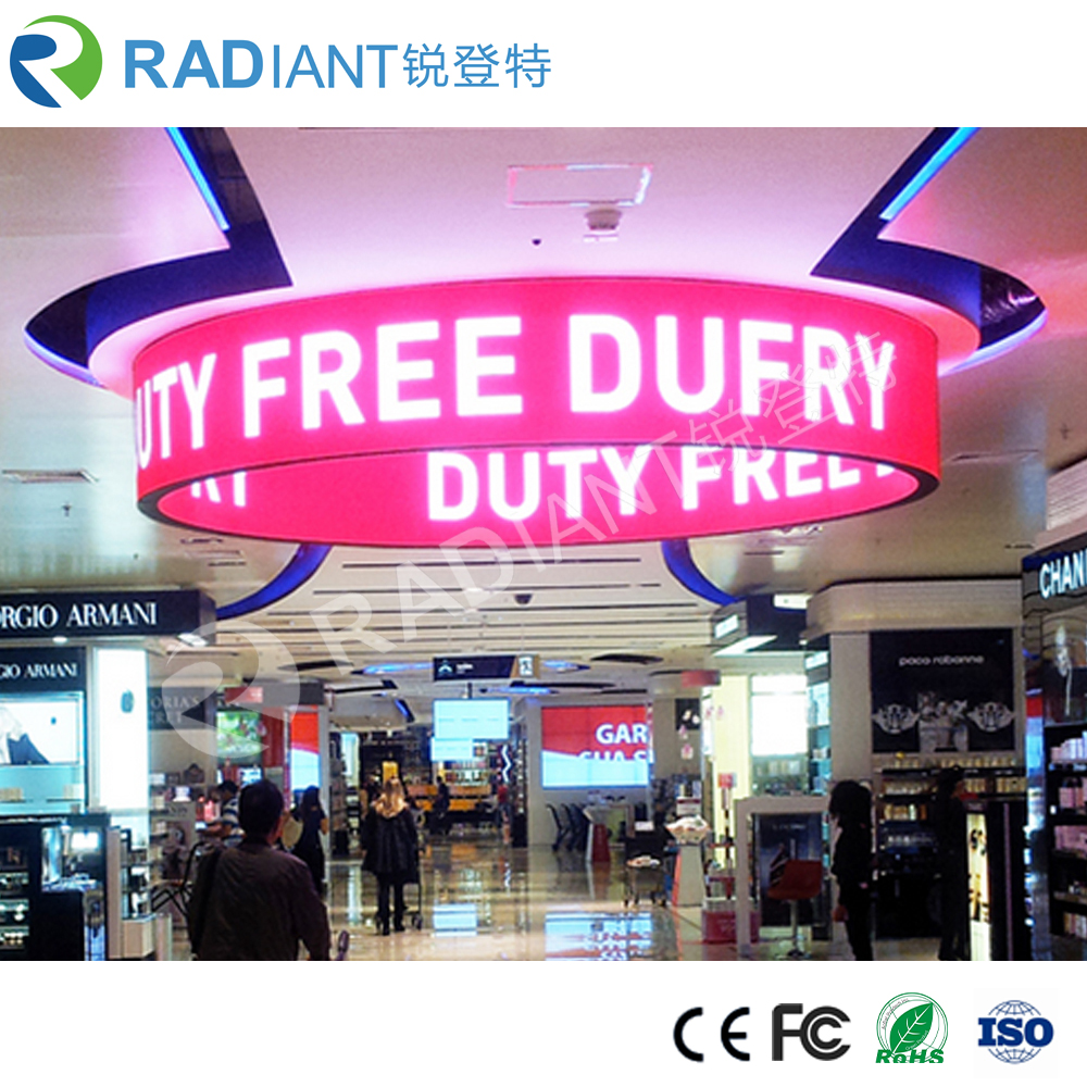 P4 High quality professional soft module curved indoor flexible LED screen