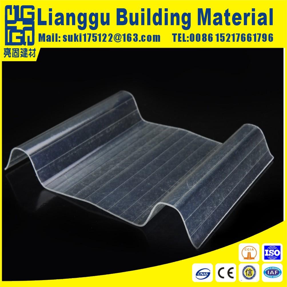 Garden roof sheet frp fiberglass daylight roofing plate