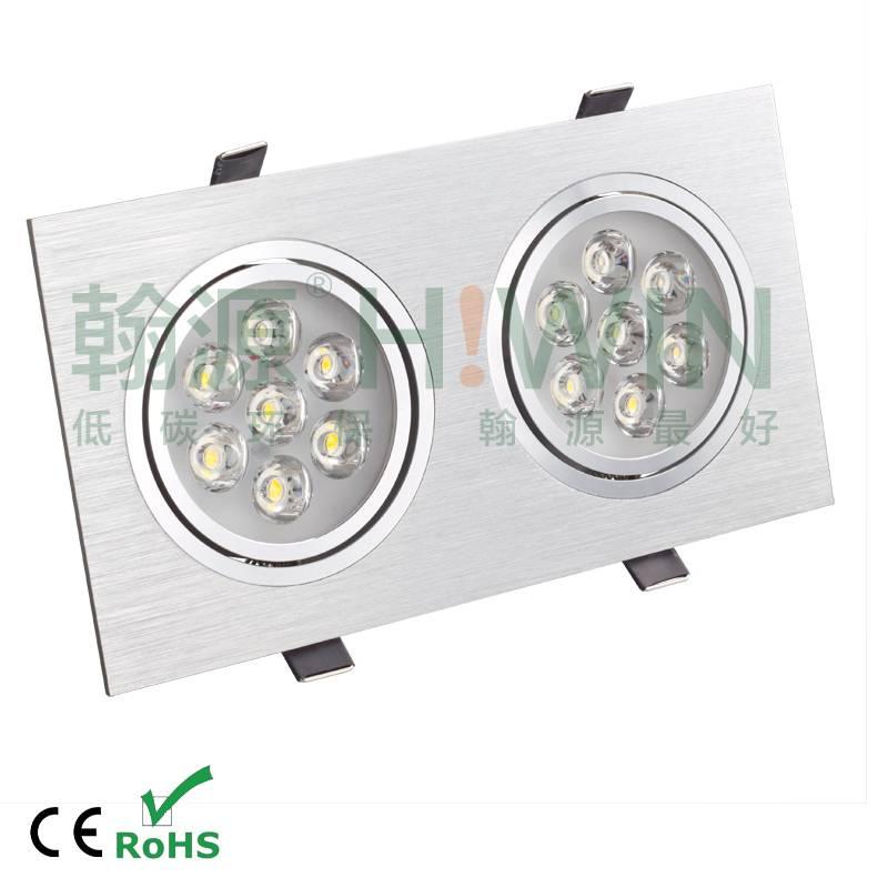 Super Bright SDJ614 2*7w 14W LED grille lamp emergency lamp led