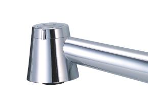 Sink head
