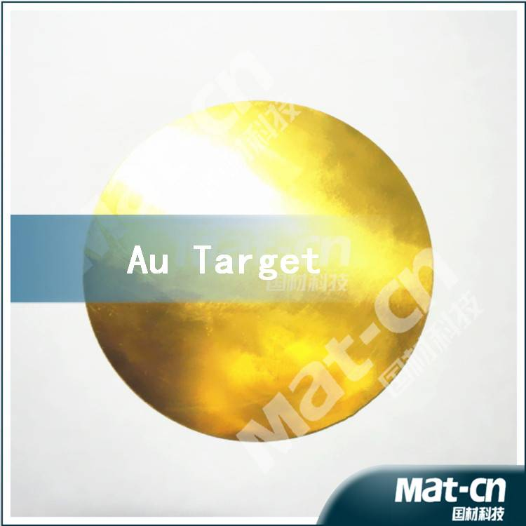 high purity 99.99 Gold sputtering target Au