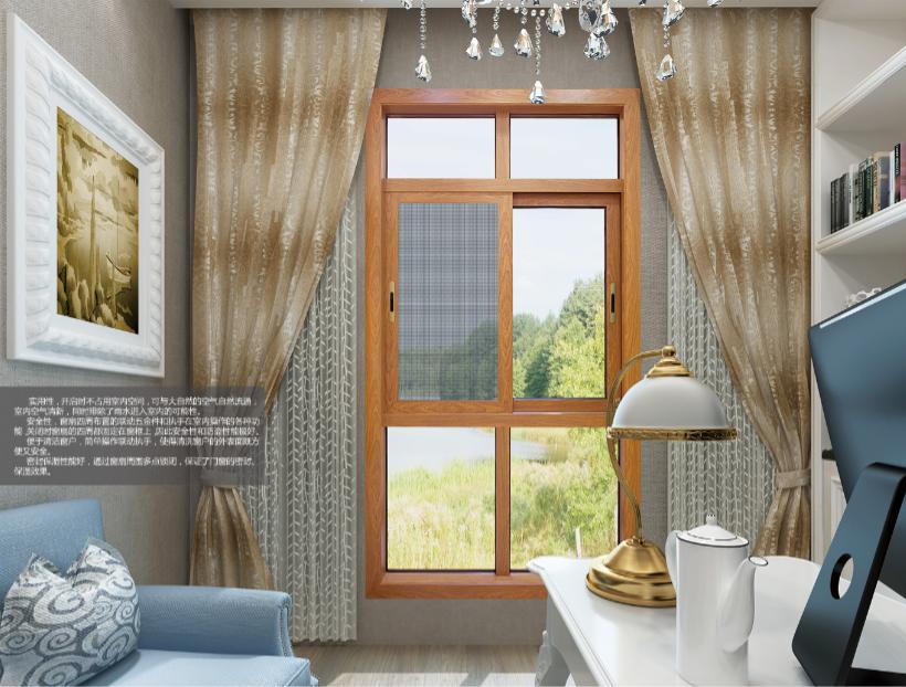 Australian standard sound insulation tempered glass sliding aluminum windows