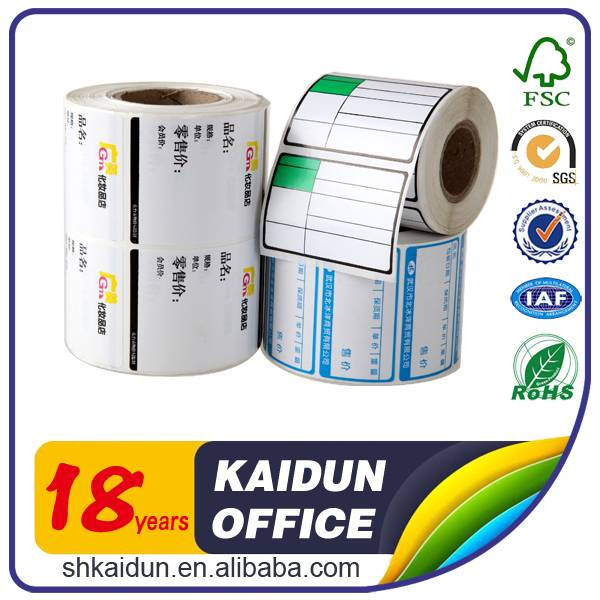 High Quality Self-adhesive thermal/copper Label paper for Supermarket