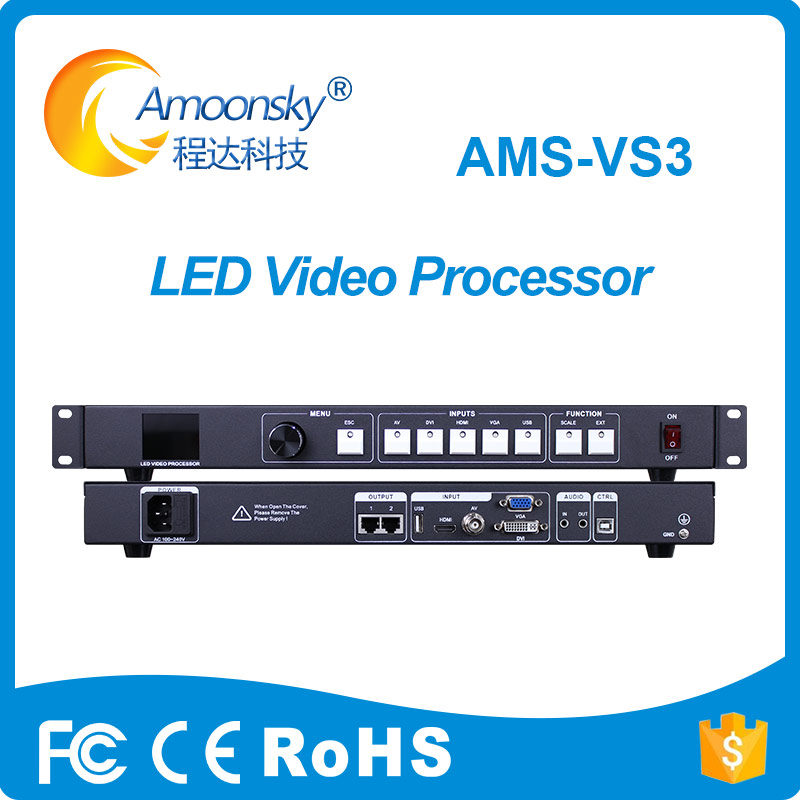 AMS-VS3 video wall scaler support linsn system compare to kystar led screen processor for transparen