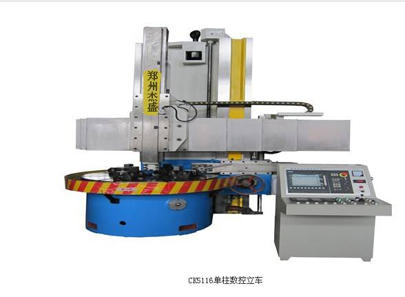 changzhou machinery cnc machine /CK5120 Conventional single column vertical lathe