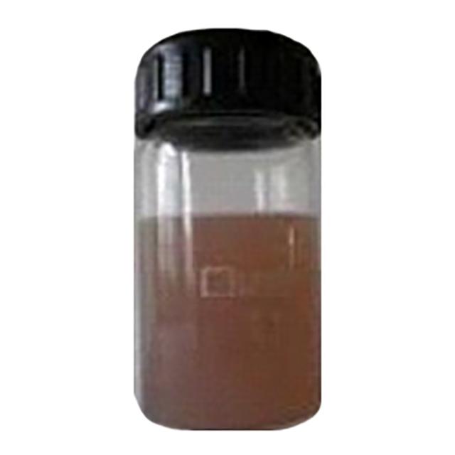 Colloidal Copper Dispersion