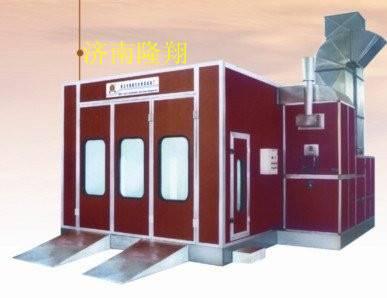 car spray booth LY-8300