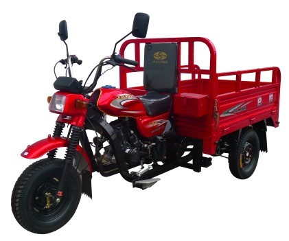 JH150ZH-2A Tricycle