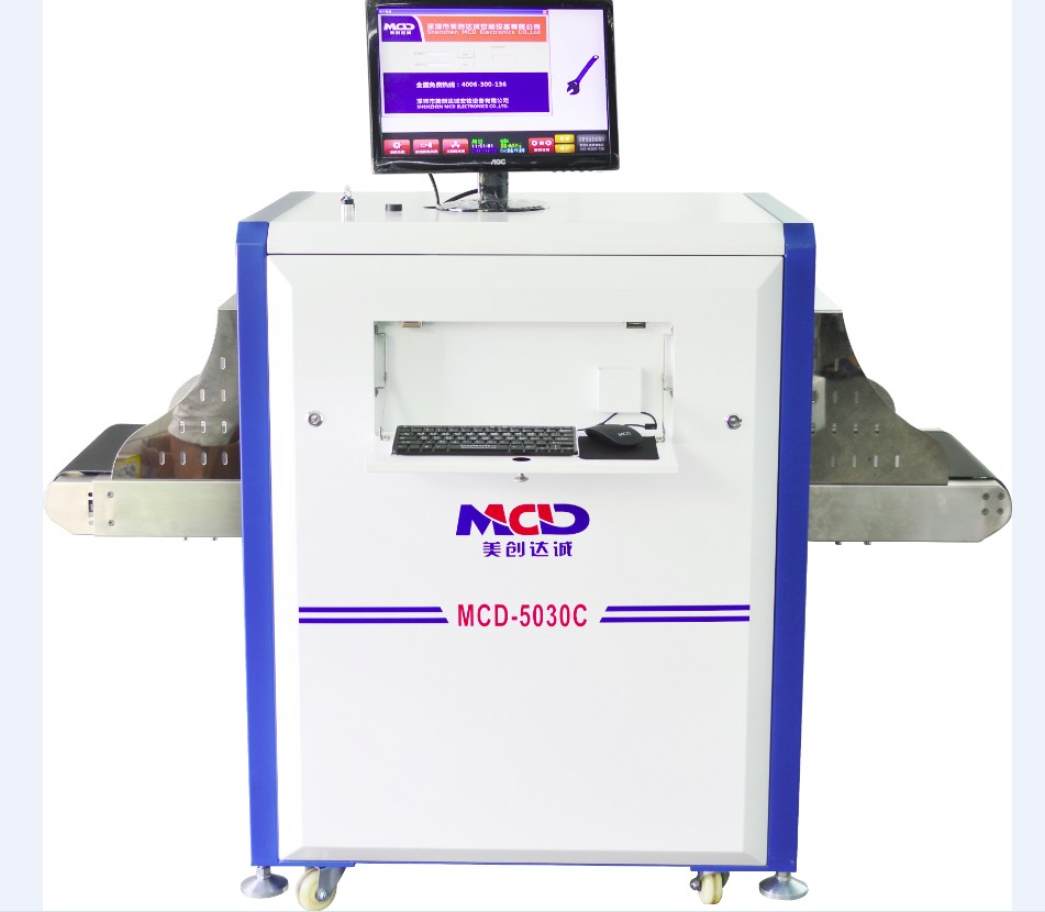 Latest High Quality X Ray Airport Baggage Scanner/Subway Security Check X Ray Scanner Machine