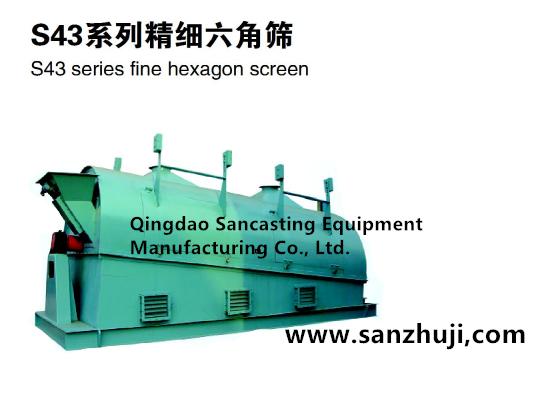 S43 series fine hexagon screen